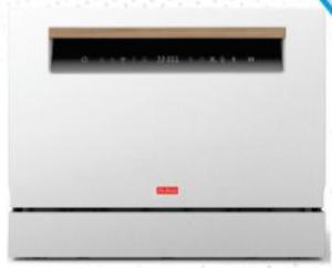 máy rửa chén độc lập bayer PR.H101